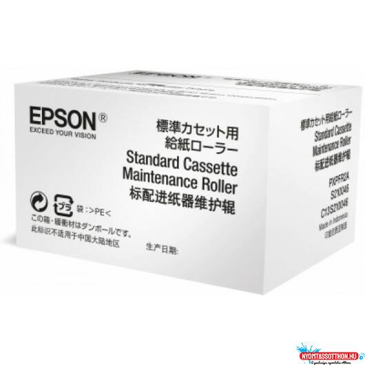 Epson C869R OPTIONAL CASSETTE Maintenance Roller (Eredeti)