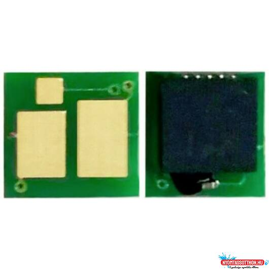 HP M180MFP CHIP Yel./CF532A/ 0,9k. ZH* (For use)
