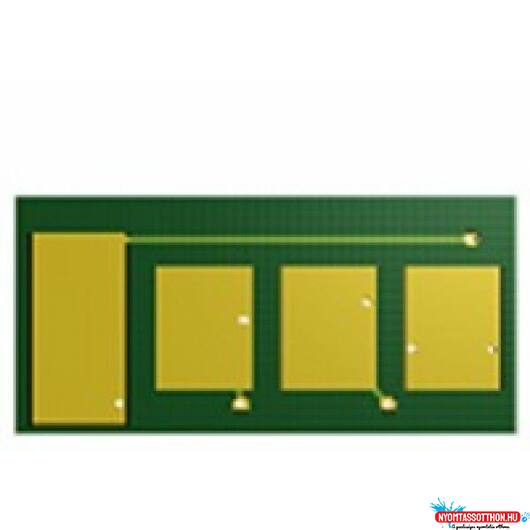 SAMSUNG ML2950/4728 CHIP 2,5k. ZH (For use)