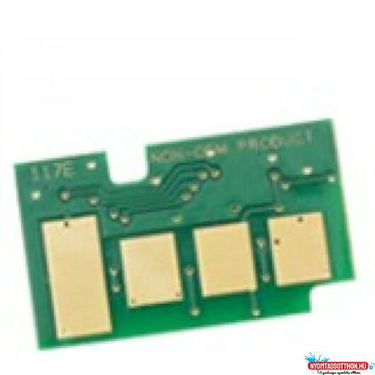 SAMSUNG SCX4655 CHIP 2,5k. D117S  ZH* (For use)