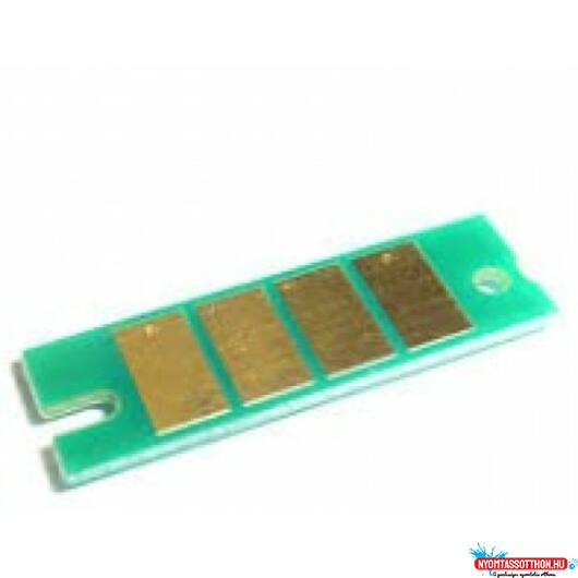 RICOH SP201 CHIP 2,6k. SK* (For use)