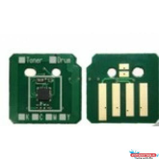 XEROX 7120 CHIP Cyan 15k. 006R01464 ZH* (For use)