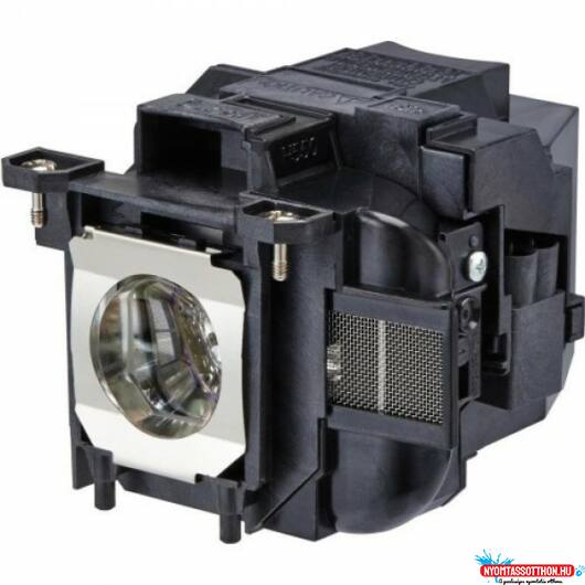 Epson ELPLP96 projektor lámpa